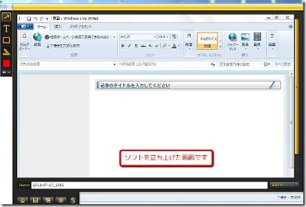 writer03