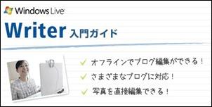 writer_editer